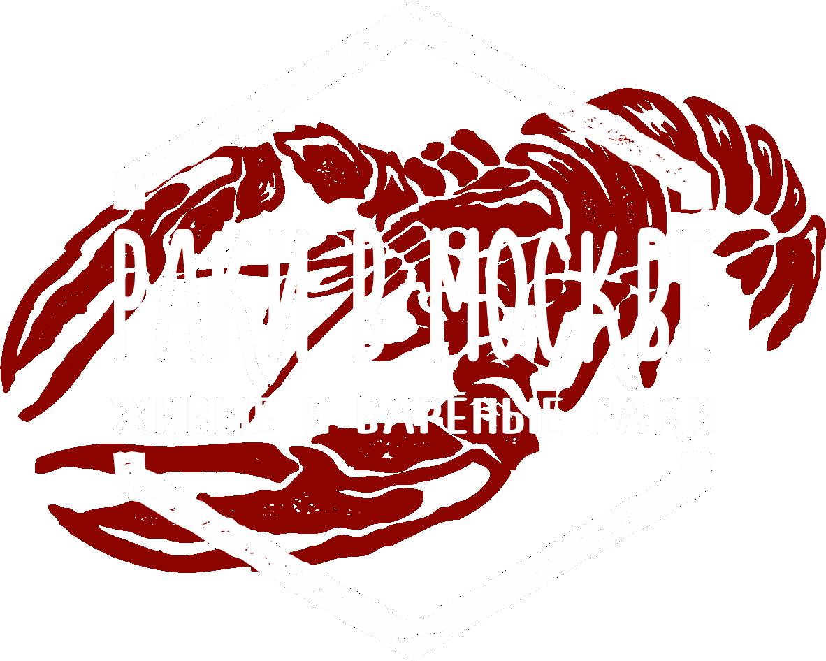 РАКИ В МОСКВЕ